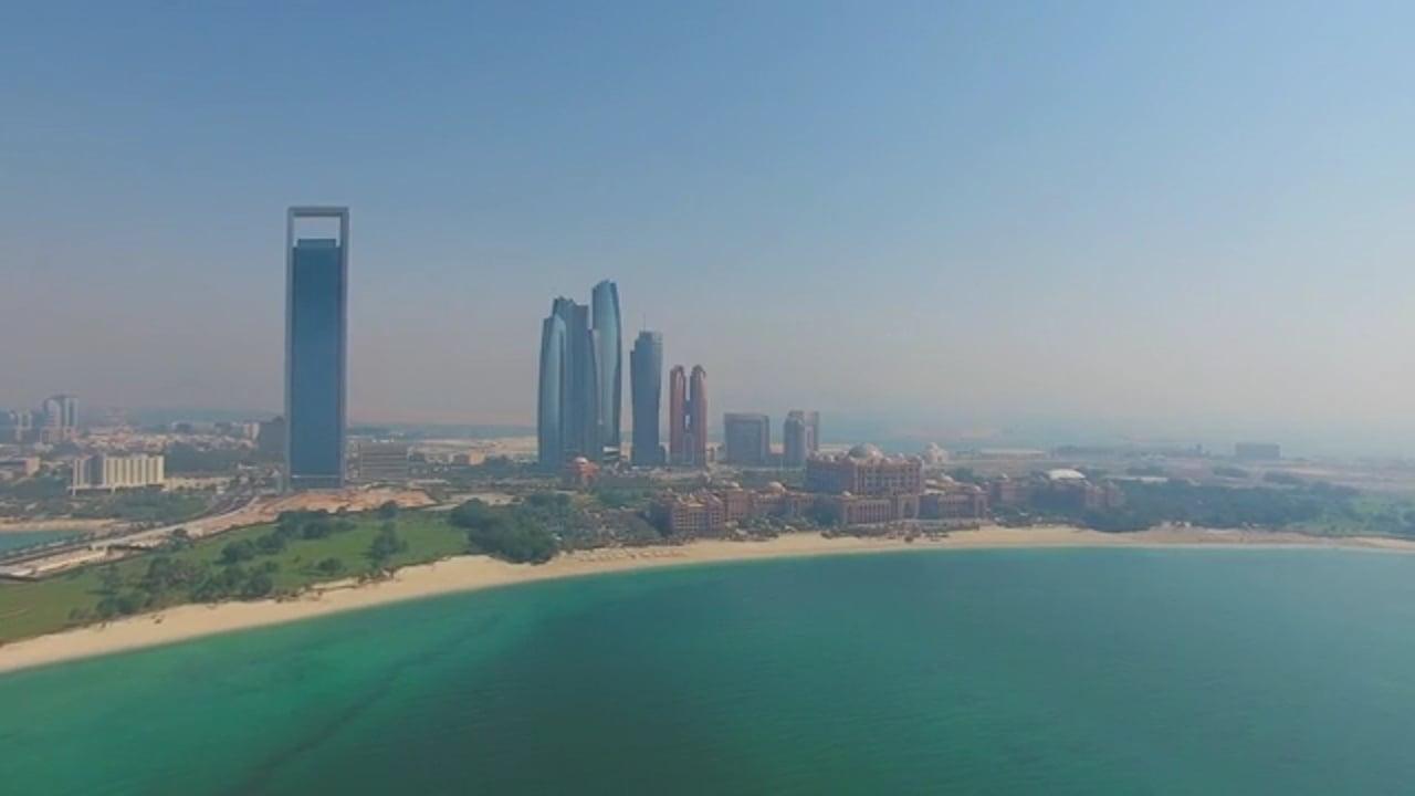 , Customer story: Abu Dhabi Global Market (ADGM)