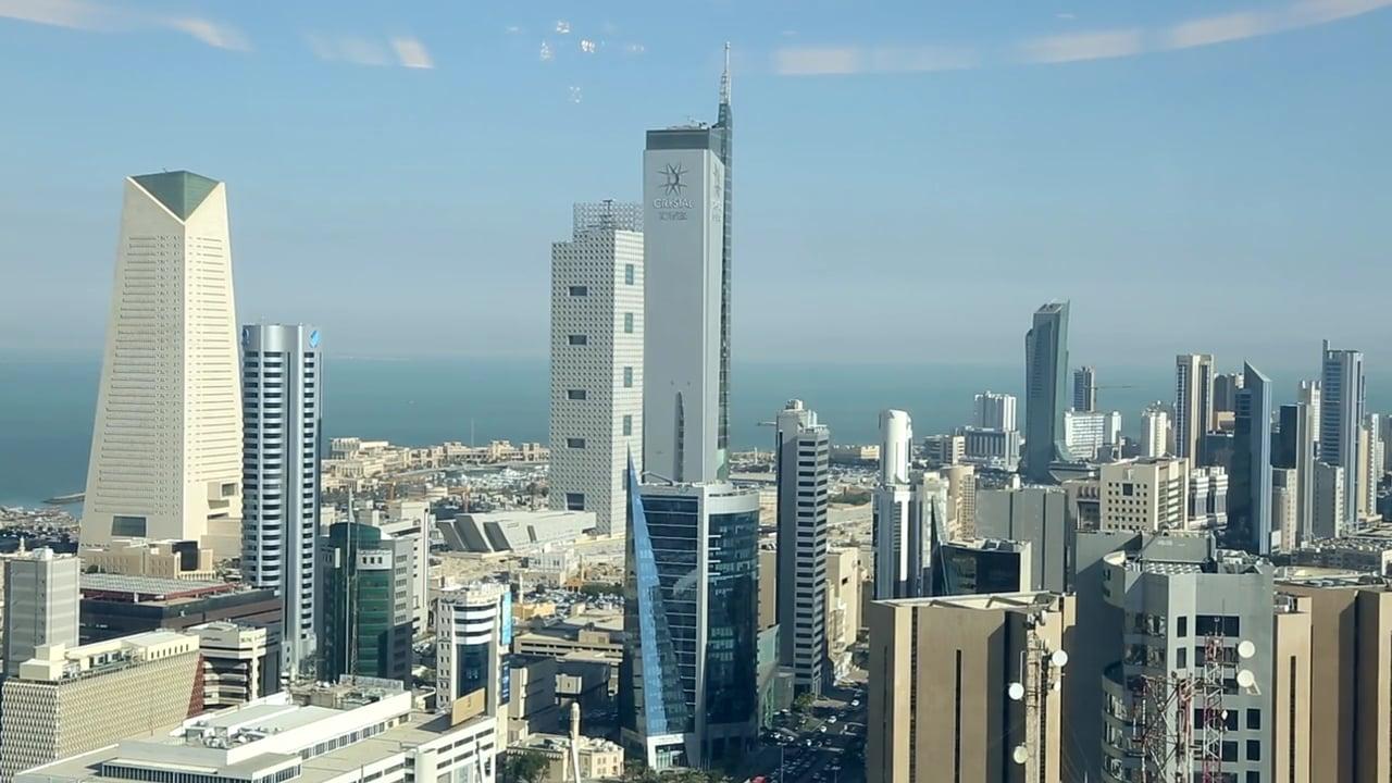 , Kuwait Finance House digital transformation